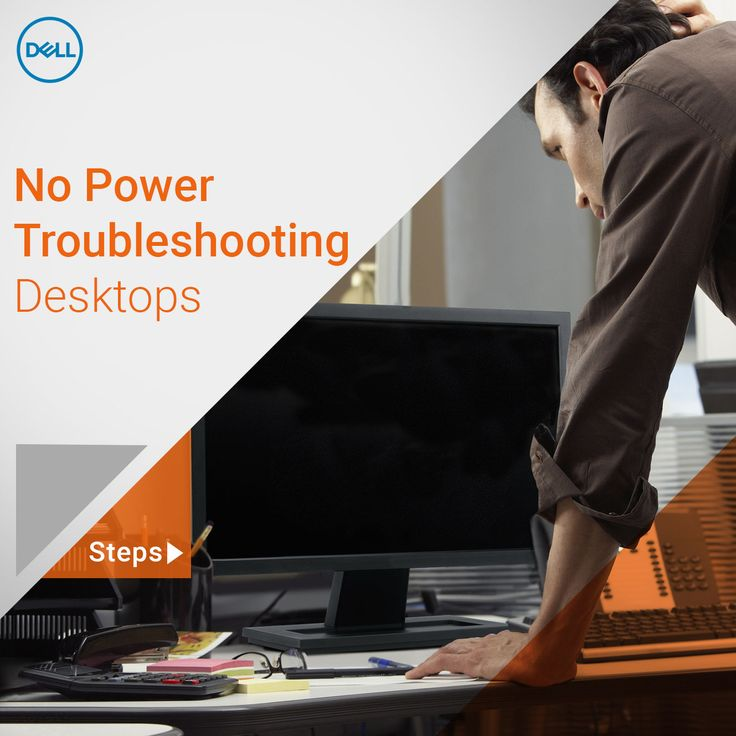 If your #Dell desktop PC is not showing any signs of power when you push the power button (no lights, no LEDs, no beeps or sounds) try these steps: 1. Remove all connected peripherals and test with a known good power outlet (do not use a surge protector) 2. Reseat the power cord to outlet 3. Push the button on back of power supply unit for Built-In Self-Test (if available)