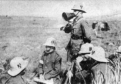 Cape Field Artillery, South Africa 1937 #0606