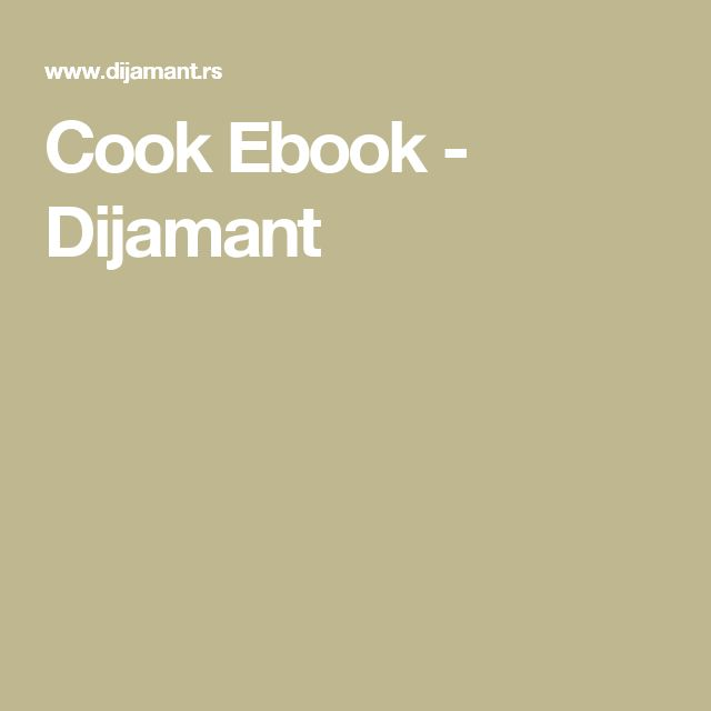 Cook Ebook - Dijamant