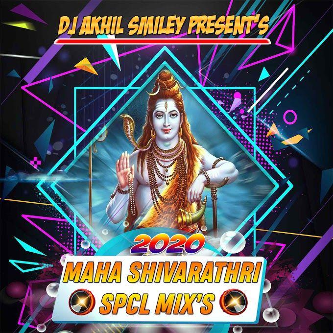 Ramula O Ramula Folk Song 2019 Remix By Dj Akhil Smiley Www Newdjsworld In In 2020 Dj Mix Songs Dj Songs List Mixing Dj