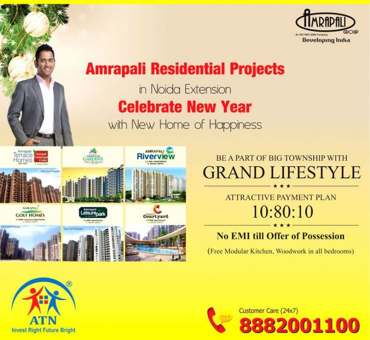 Celebrate New year with New Home of happiness with amrapali projects in noida extension