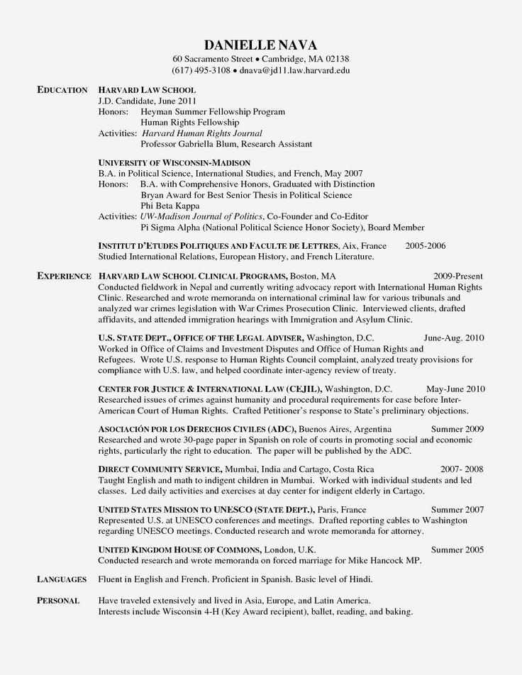 Harvard Law School Resume Fresh Cover Letter Harvard