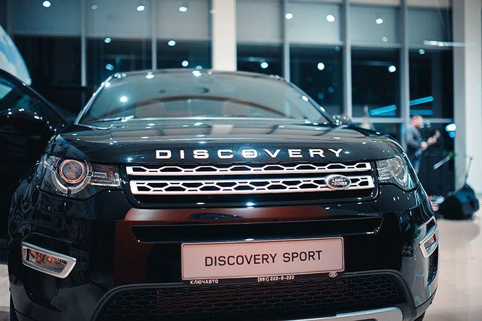 Наши партнеры - компания КЛЮЧАВТО 12 марта представила долгожданную новинку 2015 года — Discovery Sport. #наутика http://www.nauticboats.ru/novosti/discovery-sport-2015-ot-klyuchavto/