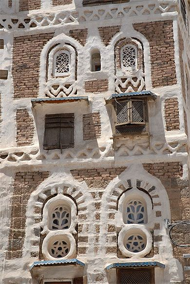 YEMEN - Sanaa - Fenêtres                                                       …