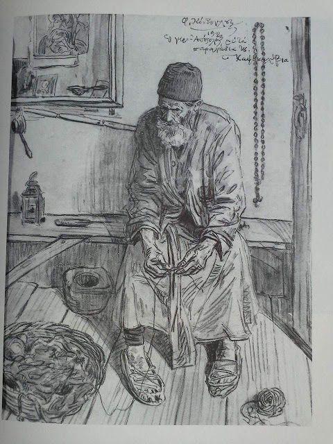 Ο γερο Απόστολος με τα παραγάδια του, Καψοκαλύβια (1923)