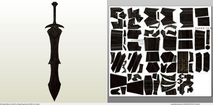 Papercraft .pdo file template for Dark Souls - Black Knight Greatsword.