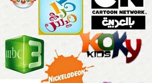 ترددات قنوات افلام كرتون للاطفال لكل أحبائنا الأطفال الصغار نقدم لكم اليوم من خلال موقع ترددات العرب احدث تردد Cn Cartoon Network Cartoon Network Gaming Logos