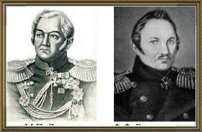 Михаил Петрович Лазарев и Фаддей Фаддеевич Беллинсгаузен.