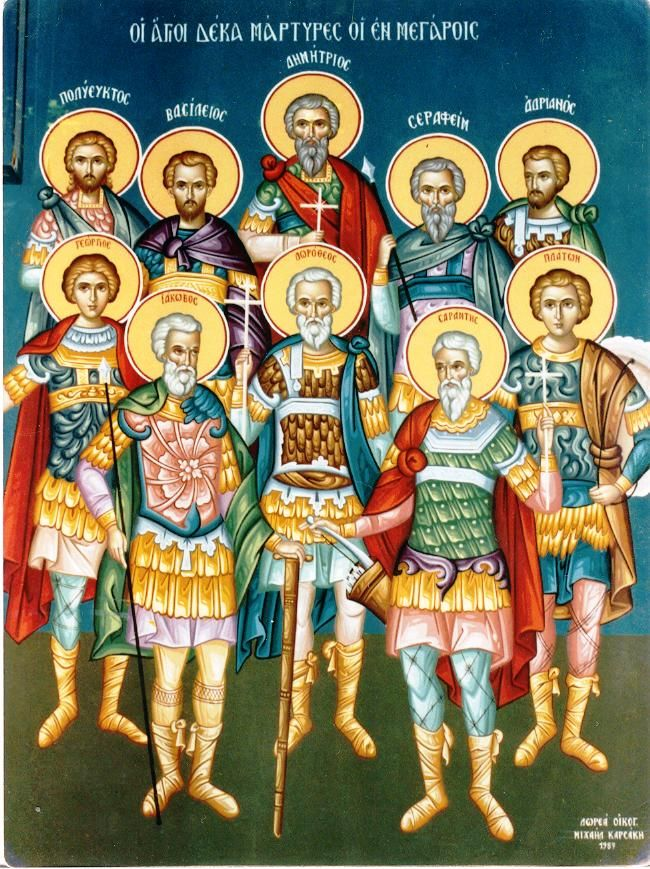 10 Martyrs of Crete: Contested for piety's sake during the reign of Decius, 250AD. Theodulus, Saturninus, Euporus, Gelasius, and Eunician were from Gortynia, the capital; Zoticus was from Knossos; Agathopus, from the port city of Panormus; Basilides, from Cydonia; Evarestus and Pompey, from Heraklion. Haled before the Governor as Christians, they were subjected to torments for 30 days, being scourged, racked, dragged upon the ground through dung heaps, stoned, spit upon...later all were…
