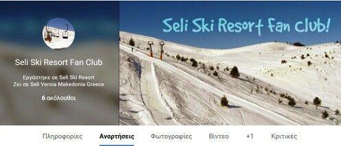 Google plus profile of Seli ski resort Fan Club
