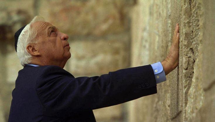 """""""En un mundo globalizado, y siendo la fe una forma de vida que debe ser mantenida más aún que antes mediante el ejercicio de la conciencia y de la voluntad, Israel es también una invitación a comprender, profundizar, seguir practicando y manifestar con más intensidad, con más humanidad, nuestra propia religión"""""""