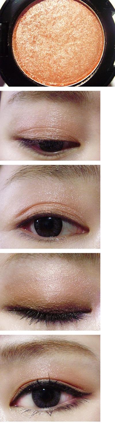 Eye Shadow - DAZZLE