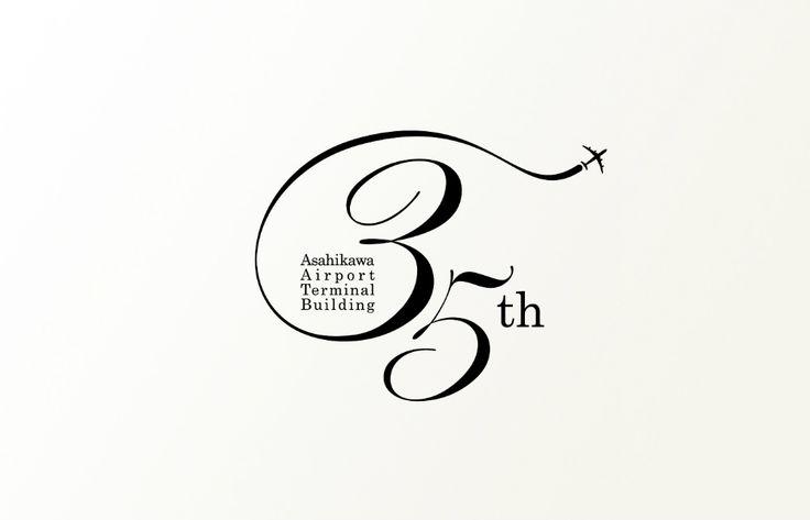 旭川空港ビル株式会社 WORKS事業実績 20% inc. 札幌・旭川 デザイン・プロダクツ・企画制作