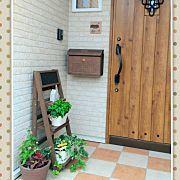 外灯/アイアン表札/リクシル/玄関ドア/こどもと暮らす/アイアンてすり…などに関連する他の写真