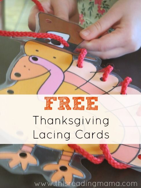 FREE Thanksgiving Lacing Cards {and another goodie}   This Reading Mama