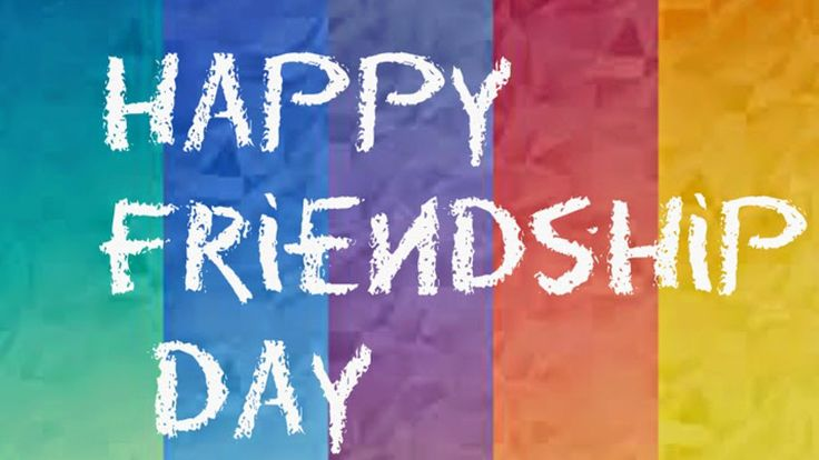 Friendship Day is celebrated on the first Sunday of August each year and check out Here Friendship Day 2016 Quotes, Images, Greetings, Wallpapers and more