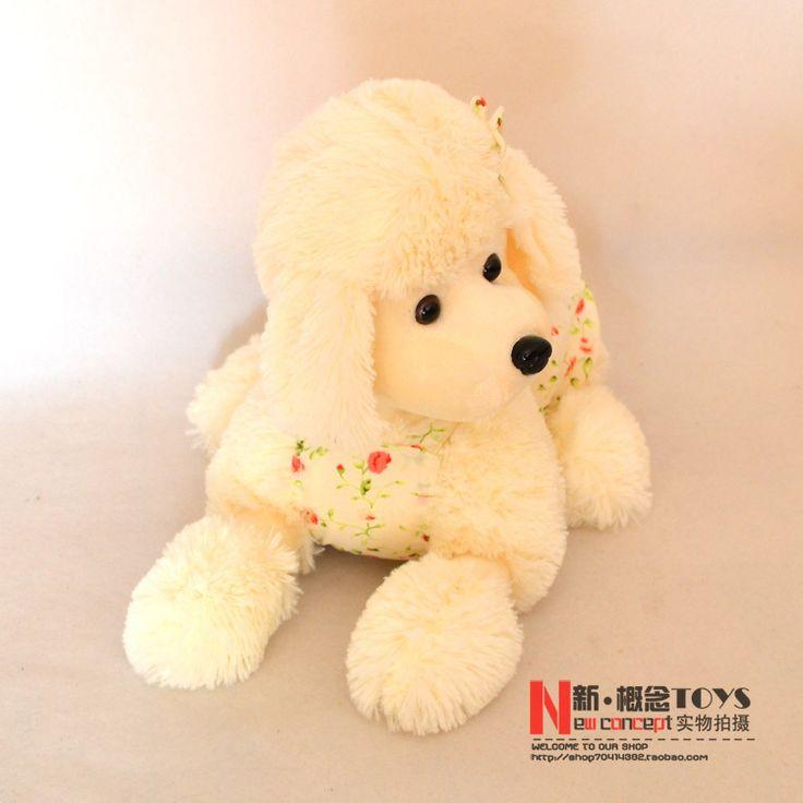 Чучела животных 20 см лежал плюшевый пудель собака игрушка красивая юбка пудель кукла большой подарок w408