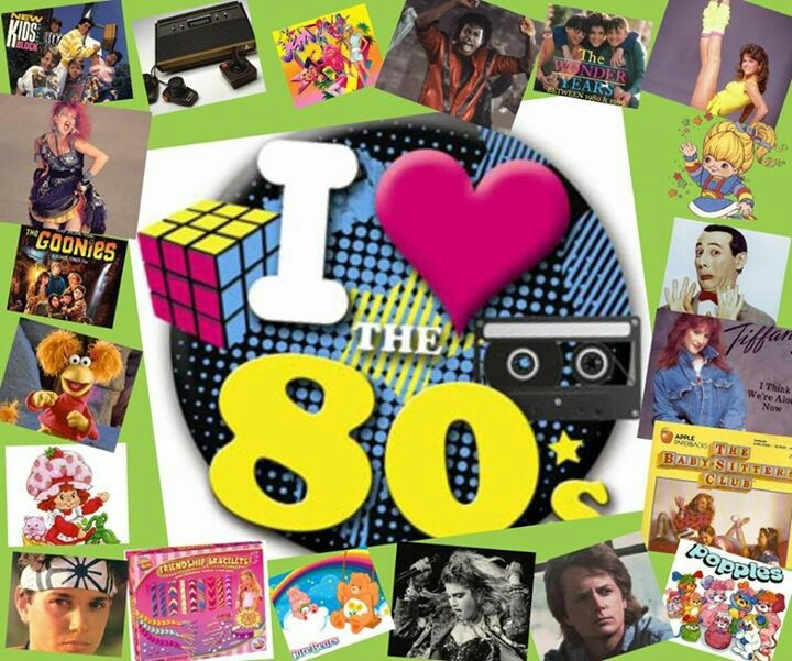17 best images about i love the 80s 90s on pinterest for Classic house albums 90s
