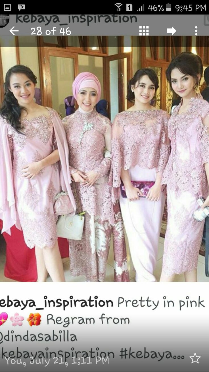 17 Best Images About How Do You Like Your Kebaya On Pinterest