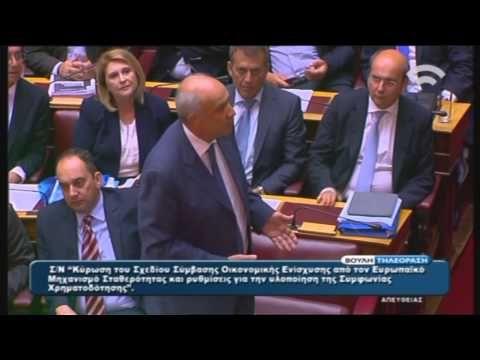 Δευτερολογία του Προέδρου της ΝΔ κ. Ευάγγελου Μεϊμαράκη στην Ολομέλεια τ...