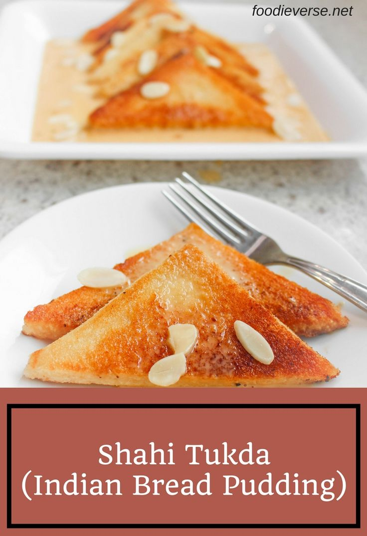 Shahi Tukda (Shahi Tukra) is an Indian bread pudding that consists of fried white bread covered in rabdi (reduced milk). My version is quick by using evaporated milk and pan frying the white bread. Perfect dessert for Eid or following Biryani!