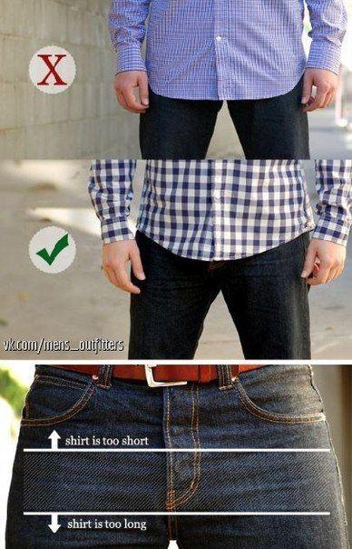 Как правильно носить рубашку на выпуск