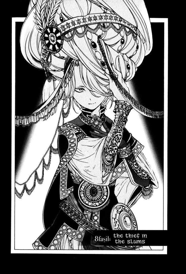 Shoukoku no Altair 8 - Read Shoukoku no Altair vol.2 ch.8 Online For Free - Stream 2 Edition 1 Page All - MangaPark