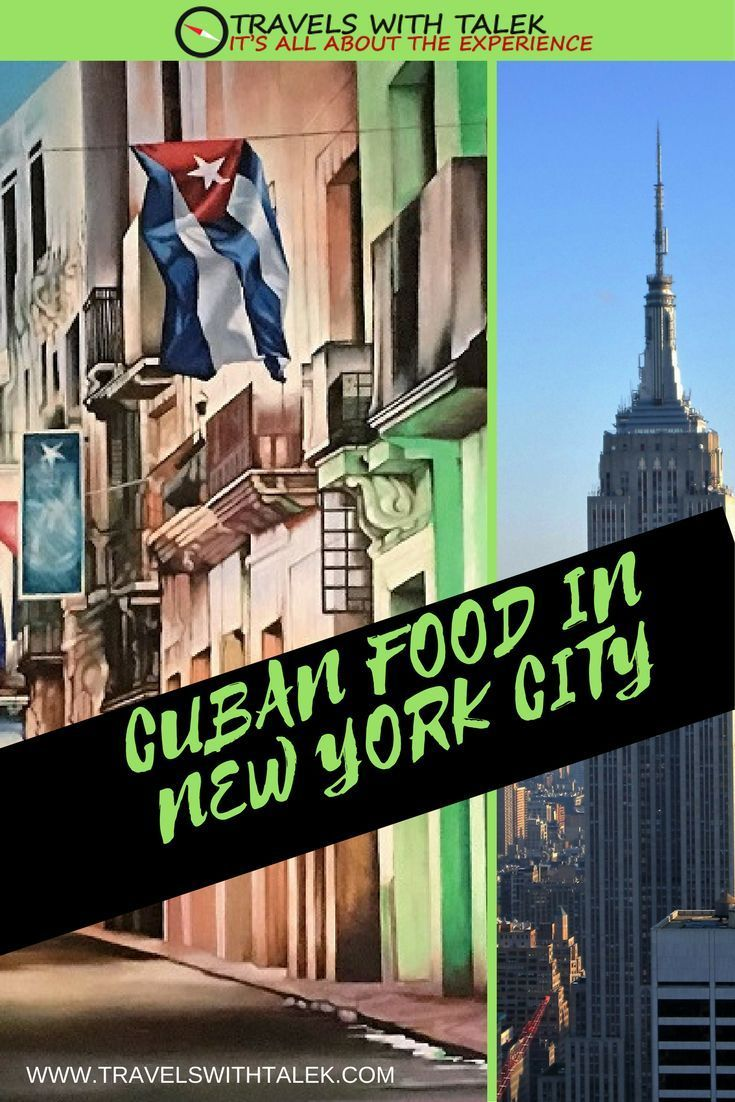 NYC is known for its famous Cuban food.  Read more at www.travelswithtalek.com #New York #NYC #city #Cuban #food #dining #eat #apple #restaurants