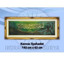 Kaligrafi Syahadat kanvas prada/gold ink - Kaligrafi Syahadat dengan ukuran 143 cm x 63 cm sangat cocok untuk menghiasi interior rumah anda harga: Rp. 1.650.000