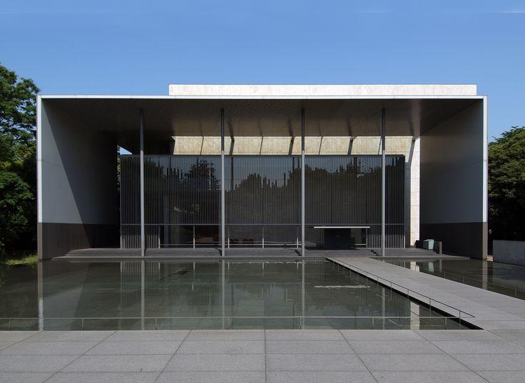 The Gallery of Horyu-ji Treasures by Yoshio Taniguchi