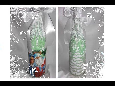 DIY: Декупаж новогодней бутылки шампанского - YouTube