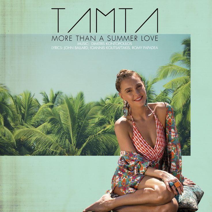 Tamta - More than a summer love [Single]