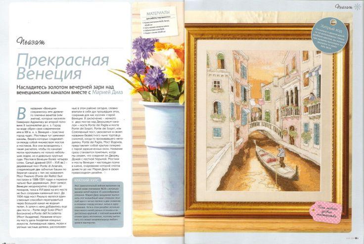 Gallery.ru / Фото #1 - ФР_02(02)_2009 г. - f-morgan