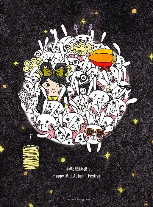 Mid-Autumn Festival - Amimi Cheng Illustration                              …