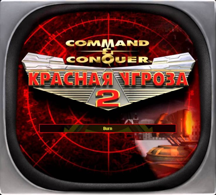 Command and Conquer: Red Alert 2 - Industrial Soundtrack by Frank Klepacki