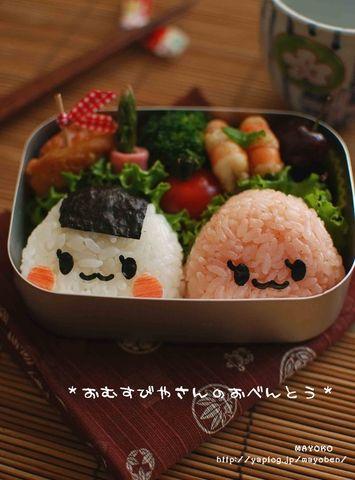#Onigiri #おべんとう