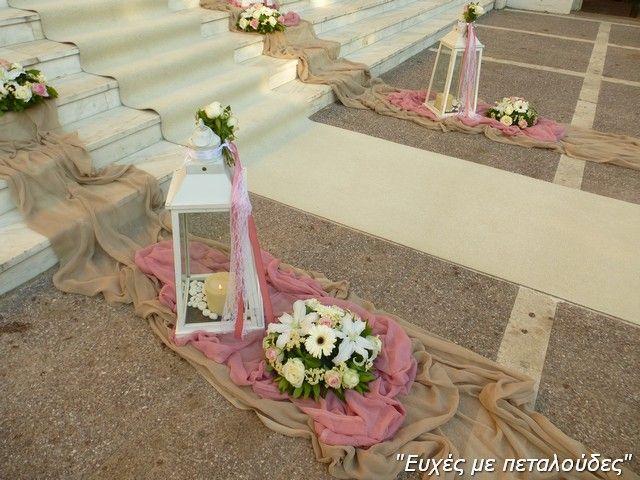 Στολισμός γάμου με λευκά φανάρια