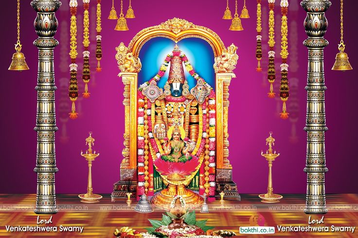 Download Lord Venkateswara Animated Wallpapers Gallery: Lord Sri Venkateswara Swamy HQ Images, Lord Sri