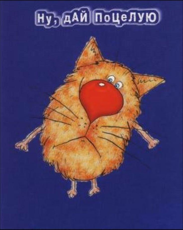 Картинки с днем рождения поцелуй, открытки севастополь