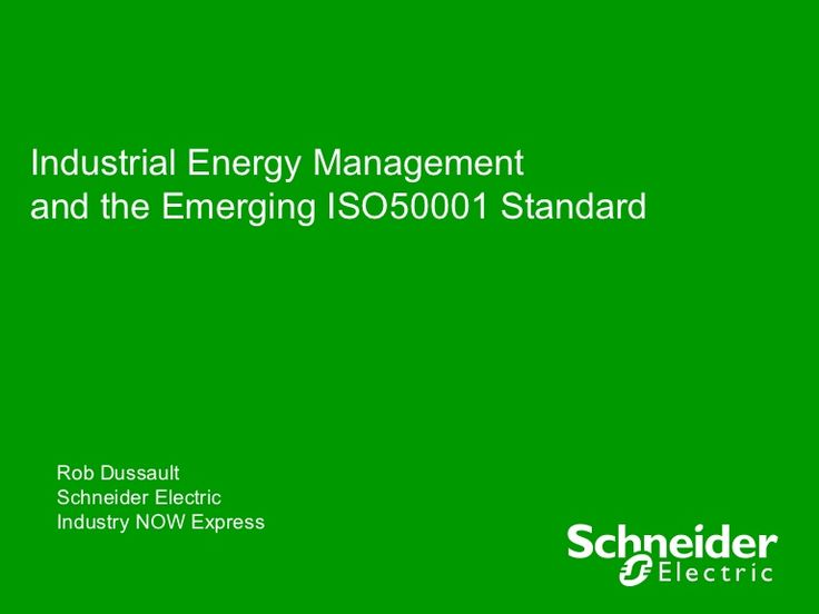 37 best iso 50001 images on pinterest energy efficiency energy the energy dilemma poses a significant challenge especially to u based industrial end users how will rising energy prices and increased carbon emissions fandeluxe Gallery