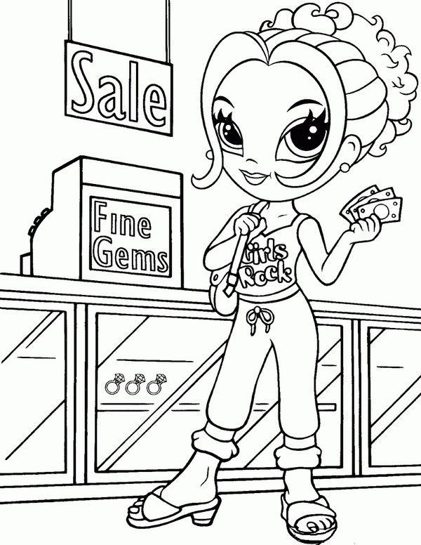 Lisa Frank 14 Ausmalbilder Fur Kinder Malvorlagen Zum Ausdrucken Und Ausmalen Ausmalen Fur Kinder Wenn Du Mal Buch Malbuch Vorlagen