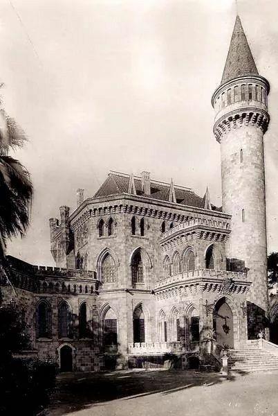Palacio de la condesa de Ripalda.