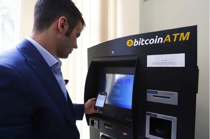 Un banco en Eslovenia tiene el primer cajero automático de Bitcoins