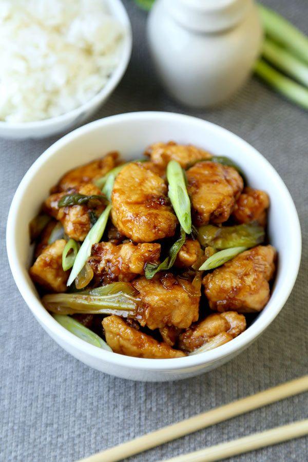 Mongolian Chicken Recipe - Pickled Plum