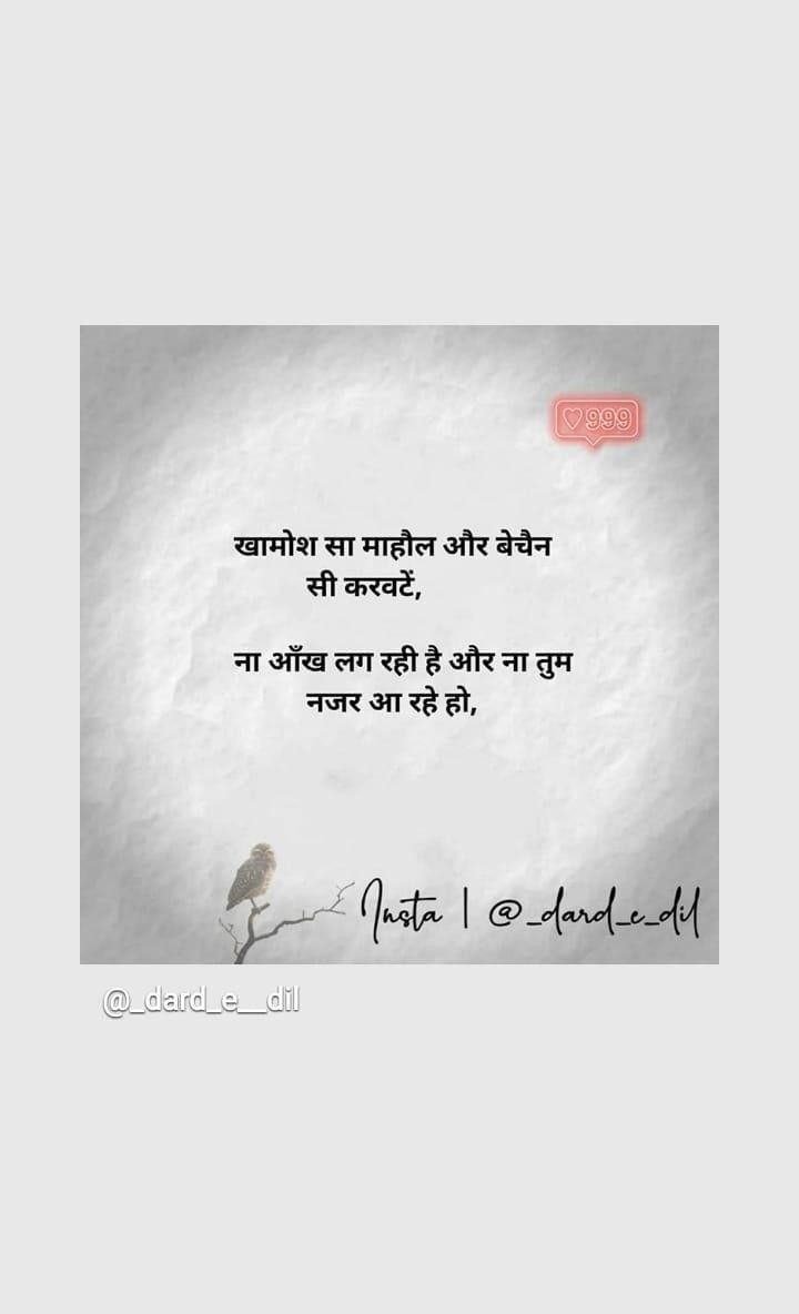Funny life in 2021 dating quotes about best ❤️ hindi Rap Lyrics