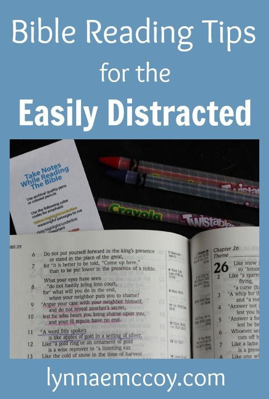 Bible Reading Tips for the Easily Distracted - LynnaeMcCoy.com--I'm going to have to read this one!
