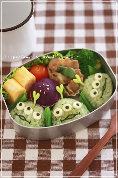 Alien rice ball for boys lunch