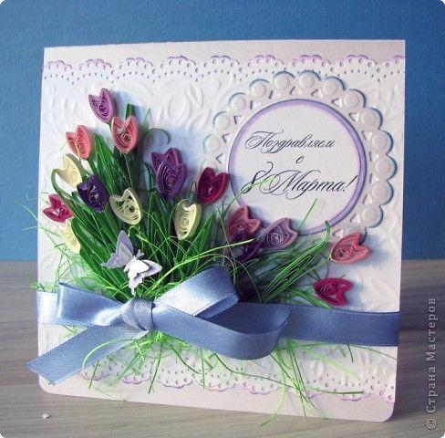 Scrapbooking Postcard maart 8 Assemblage Quilling en opnieuw verschillende tulpen Photo Paper 1