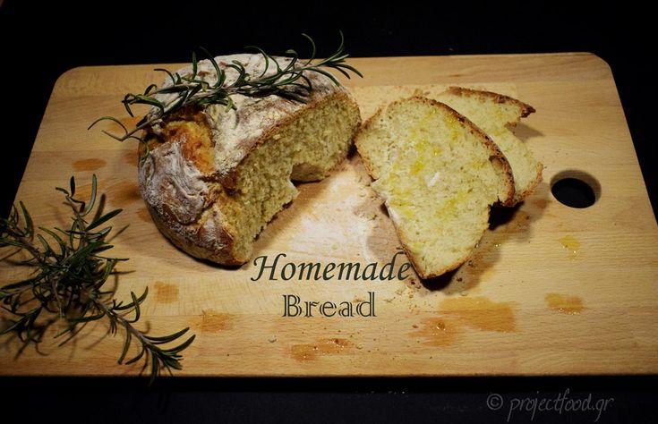 Εύκολο Σπιτικό Ψωμί | projectfood.gr