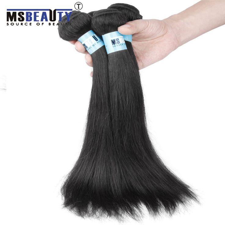 Msbeauty Human Hair  Brazilian Hair Virgin Hair Products Grade 5A  Straight Remy Hair Extensions